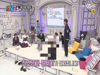 [5회 예고] 몬스타엑스&GOT7의 상남자 매력돌 특집!!