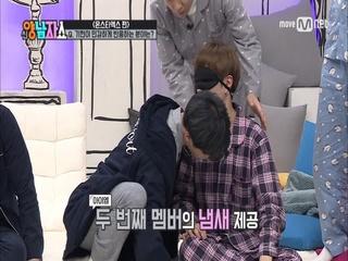 [몬스타엑스편] 기현, 냄새로 멤버 맞추기!