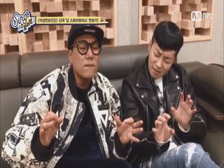 [선공개] 미리듣는 캐롤! 이상민&딘딘 ′싱~스트리트마스′