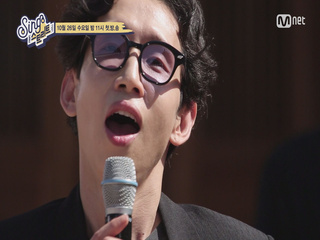 [선공개] 1위 가수 봉태규의 행궁동 미니콘서트