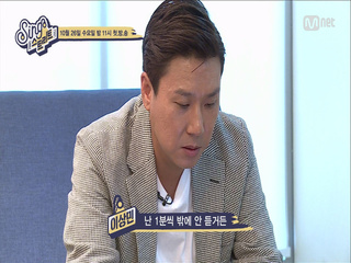 [선공개] '음악의 신' 이상민의 플레이리스트는?!