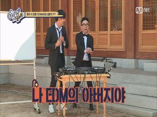 [1회]EDM 아버지 박명수의 외마디 비명 ′저 잘해요!!′