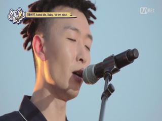 [3회 미공개] 로 바이 페퍼스 <Astral Me, Baby> 풀버전