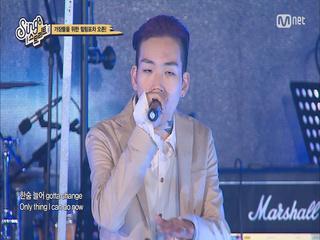 [6화]막내들의 하드캐리! 감성 R&B로 재탄생한 서울의 달!