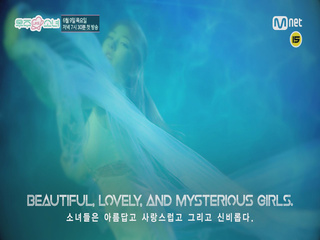 김덕후의 덕질일기 ′우주 LIKE 소녀′ l 1st teaser