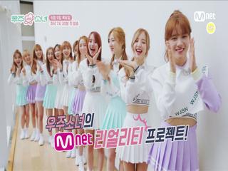 김덕후의 덕질일기 ′우주 LIKE 소녀′ㅣ1회 예고