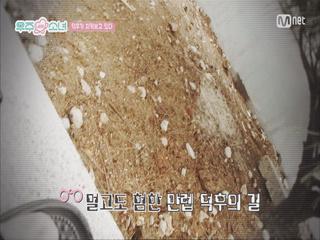[1회] 첫번째 덕질 일기_만렙 덕후의 기다림