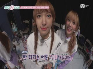 [우주 LIKE 소녀] 2회 선공개 ★입덕요정 성소의 우리말 어록★