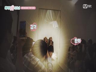 [2회] 두번째 덕질 일기_우주소녀 팬간담회 현장