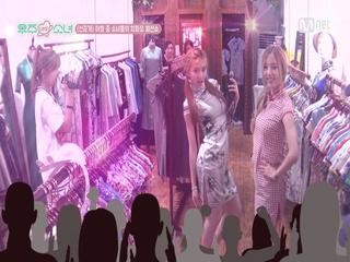 [우주 LIKE 소녀] 4회 선공개ㅣ소녀들의 치파오 패션쇼