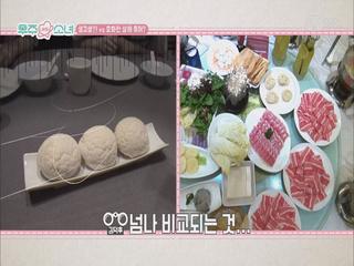 [4회] 네번째 덕질 일기_극과극 상해여행 ② 음식편