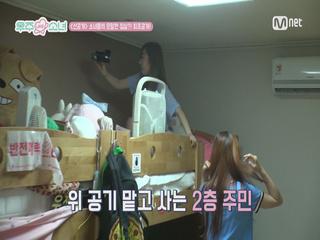 [우주 LIKE 소녀] 5회 선공개ㅣ소녀들의 은밀한 침실?! 최초공개!