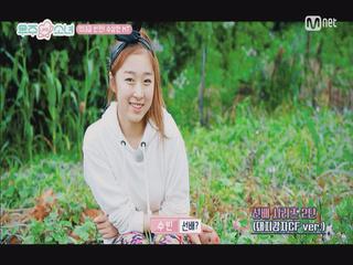 [6회] 선배 같이 먹을래요?  돼지 감자 홍보 CF
