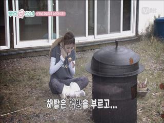 [6회] 시골 소녀? 우주 소녀?