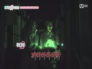 [7회] 눈물펑펑! 공포의 폐교 습격 사건
