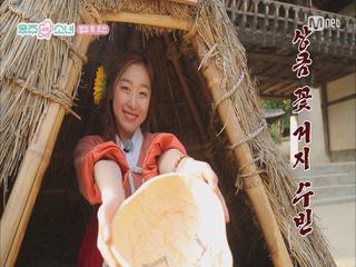 [7회] 민속촌을 접수한 우주소녀