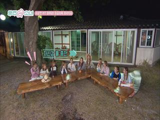 우주 LIKE 소녀 7화