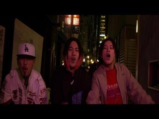 fosho (Feat. KOONTA & MION & VIGORMAN)