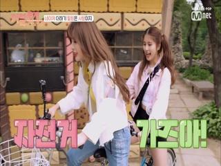 [2회] (행복해요♥_♥) 네이처+힐링=사랑!