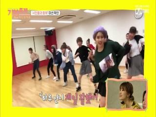 [2회] (미션 확인!) 여행지에서 시민들과 수타 춤을…? Follow me~♥
