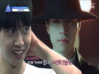 [6회] '...품어줬어요' 예상치 못한 랩 X 댄스 팀 멤버 구성?!