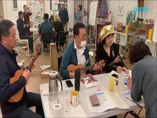 이한철X나우 - [안녕, 나의 하루] '암파인땡큐' 우쿨렐레 연습 영상