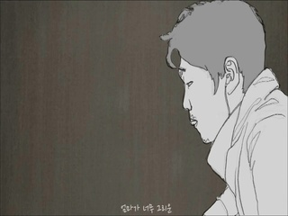 신림동22번지 (Feat. 이사강 & 엄마) (Teaser)