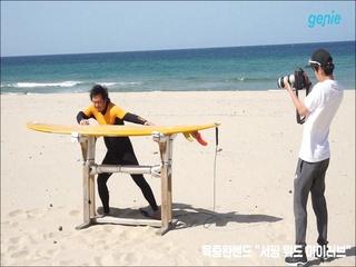 육중완밴드 - [알로하] '서핑 위드 마이러브' M/V 촬영 비하인드