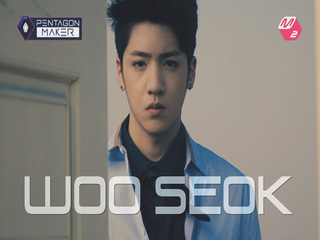 [펜타곤메이커] 막내 On Top 래퍼 '우석' 최초공개 (티저 X 펜타그래프) EP1