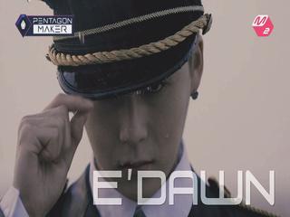 [펜타곤메이커] 마성의 자유영혼 '이던' 최초공개 (티저 X 펜타그래프) EP1
