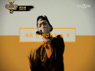 5th 티저   BOBBY - King of the Youth