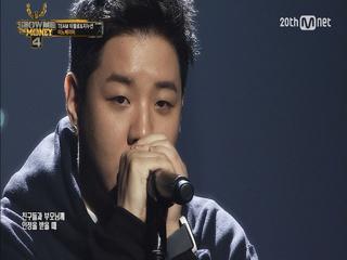 이노베이터(feat.이하이) - More Than A TV STAR @ 1차 공연