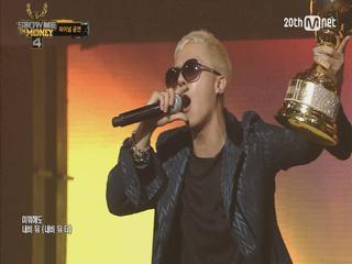 송민호(feat.비프리) - Victim + 위하여 @Final 2 Round