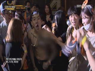 박재범X로꼬 프로듀서 특별 공연 (feat.그레이,어글리덕)