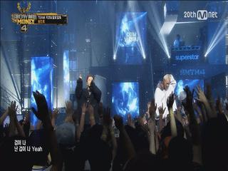 송민호(feat.태양) - 겁 @ Semi-Final