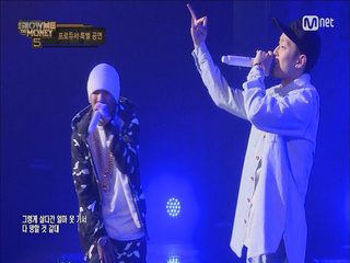 [5회] 도끼 & 더 콰이엇 팀 @ 프로듀서 특별공연