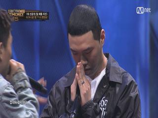 [7회 선공개/단독] 씨잼 vs 비와이 팀 배틀 미션 선공개