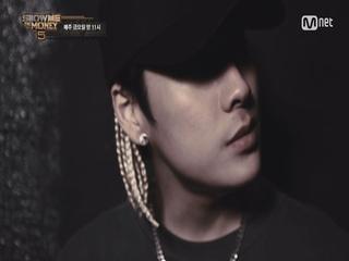 [MV] ′비행소년′ (feat. 거미, 매드클라운) - 샵건 @ 1차 경연(Team 길 & 매드클라운)