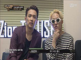 [9회]′I miss you, I love you′ 샵건 <미친놈>(feat. 제시) @ Semi-Final