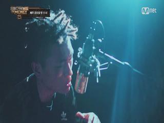 [MV] ′아름다워(Feat.지코)′ - 씨잼 @ Semi-Final(Team 자이언티 & 쿠시)