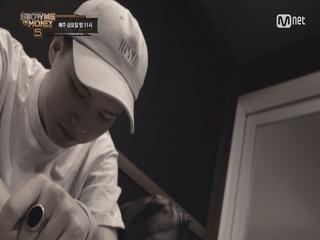 [MV] ′끝(Feat.수란)′ - 서출구 @ Semi-Final(Team 자이언티 & 쿠시)