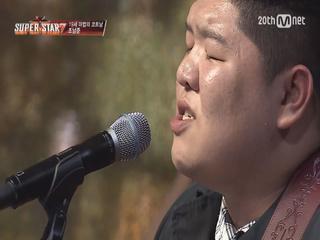 [미방송] 조남준 - 'Volcano'