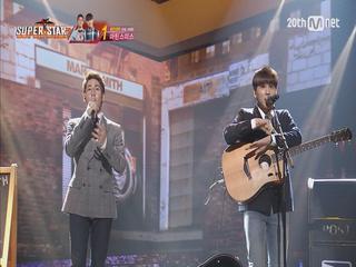 [11회] 천국의 소년들 마틴 스미스 - 'Heaven'