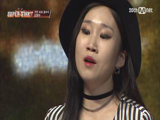 [3회] 우먼파워 흥부자 김보라 - '눈, 코, 입'