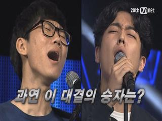 [7회 선공개] 꿀저음 대 짐승남 이요한 vs 지영훈 - '아쉬움'