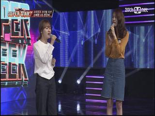 [7회] 우정의 무대 천단비 vs 신예영 - '한번 더 이별'