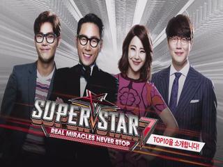 [8회] 영광의 TOP10  다시보기!