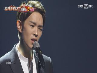 [12회] 로맨틱 무드 케빈오 - '태양계'