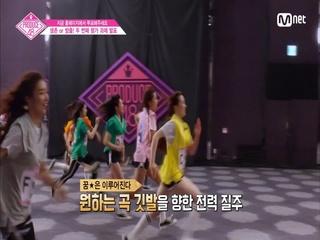 [3회] '팀별 육상 여신 총출동' 평가곡 선택 달리기