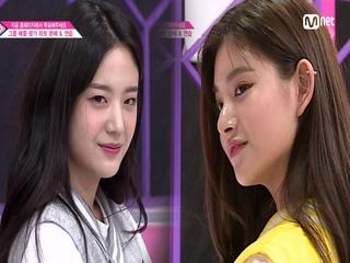 [단독/3회] 치열한 센터 경쟁 ′장규리 vs 왕이런′